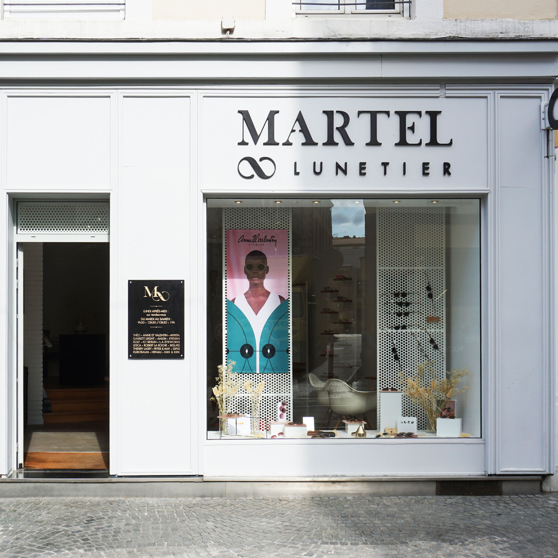 Martel – Local temporaire – 2019 06 20 – 4